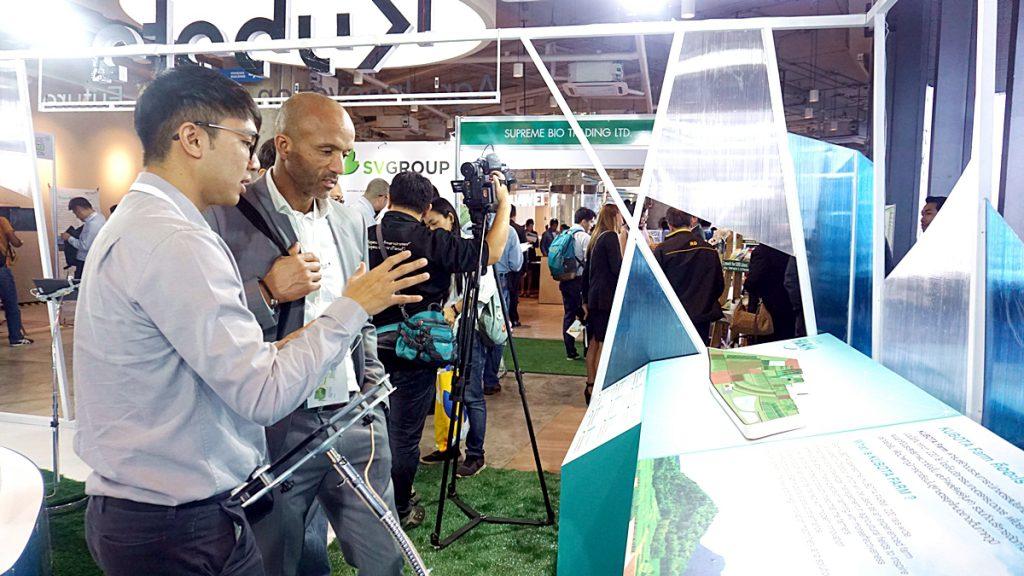 เตรียมพร้อมธุรกิจเกษตรแห่งอนาคต Agrifuture Conference & Exhibition